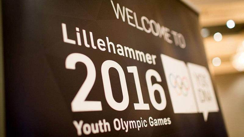 2016 m. Lilehamerio jaunimo žiemos olimpinės žaidynės